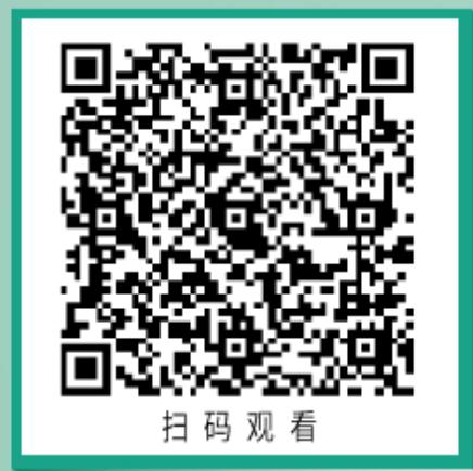 微信截图_20210914113045.png